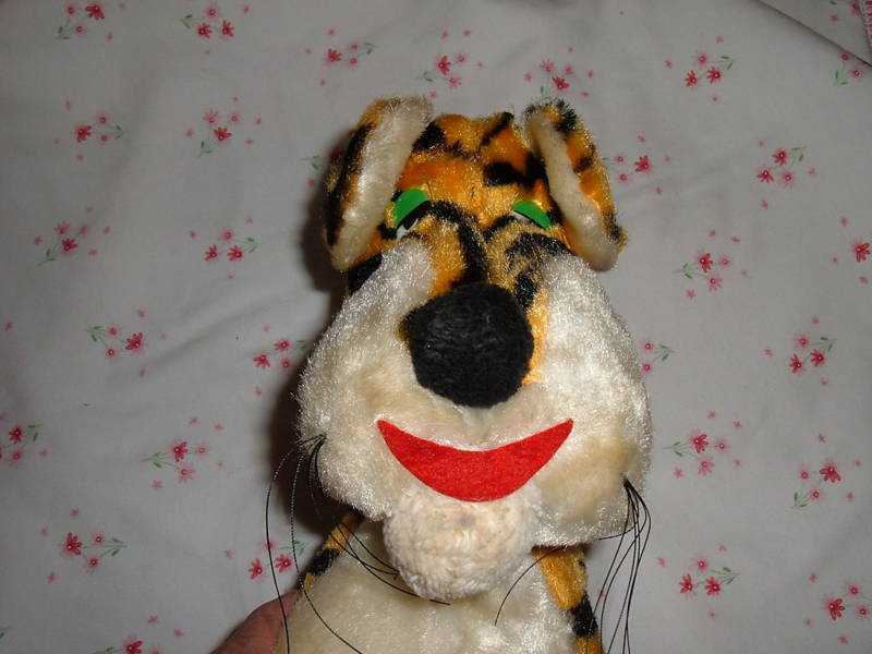 Vintage Gund Creation Tiger Plush 12