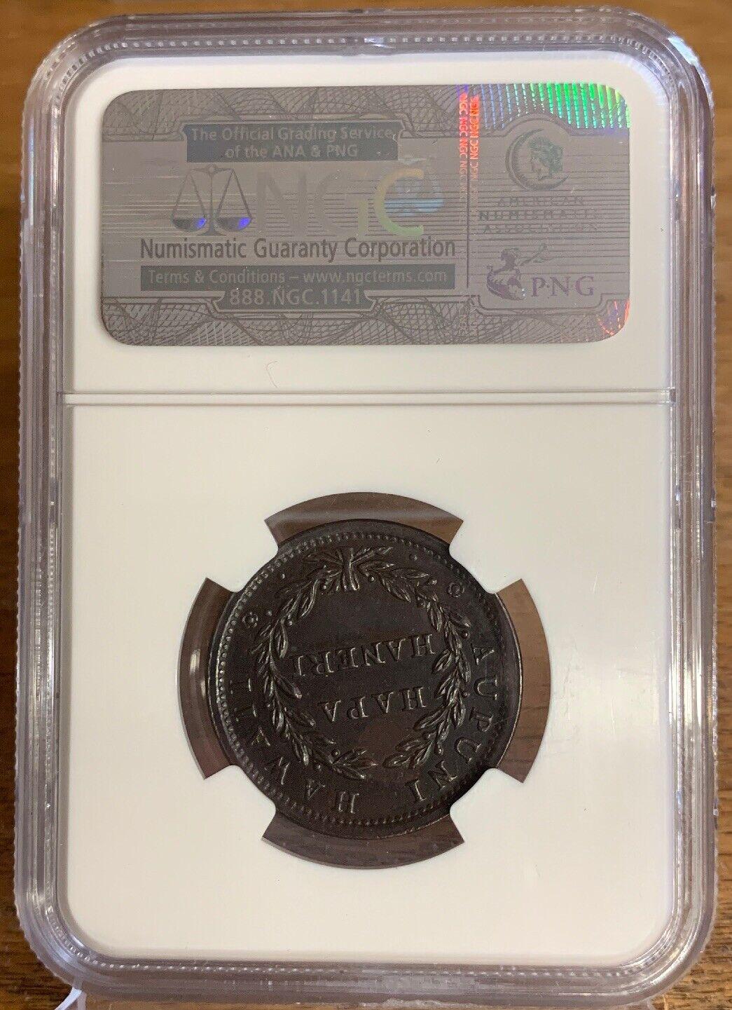 Rare 1847 Hawaii Cent 1C - NGC Uncirculated Details 001