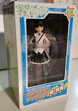 Ore no Imouto Oreimo Sega Prize EX Figure Kuroneko Gokou Ruri