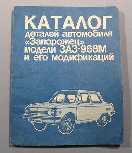 old car manual user guide manual that easy to read u2022 rh sibere co Old Car Manual Project Brochures Vintage Chevy Cars
