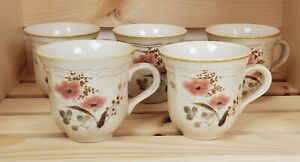 Mikasa-Country-Charm-Strawflowers-Coffee-Cups-Set-of-Five-5-Made-in-Japan