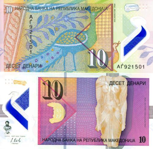 MACEDONIA 10 Denar Banknote World Paper Money Currency PICK p-New 2018 Bird Bill