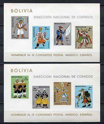 Intelligent 37192 Kostüme Bolivien 1968 Mnh Volkskunde
