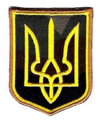 Ukrainian Patch Tryzub Trident Embroidered Emblem Flag Color Ukraine Shield