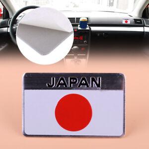 3D Aluminum Car Japan JPN JAP JP Flag Logo Emblem Badge Sticker Decal Rear Truck