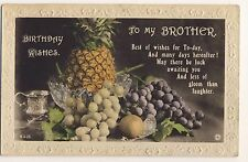 Vintage Postcard - Birthday Wishes.To My Brother. (Rotary Photo) - Unposted 1952