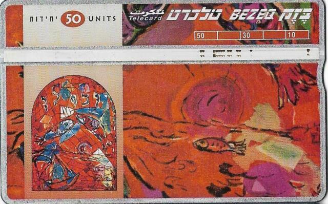ISRAEL BEZEQ BEZEK PHONE CARD TELECARD 50 UNITS CHAGALL WINDOWS ZEBULUN
