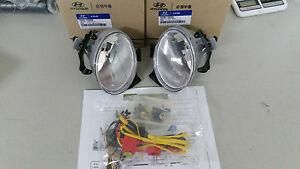 lamp complete kit for 20072009 hyundai santa fegenuine parts switch rh 5bwkayei aquachicago info