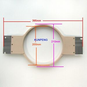 1PCS-Embroidery-Hoop-21cm-8-3-034-395mm-Wide-15-5-034-FIT-For-SWF-Commercial-Machines