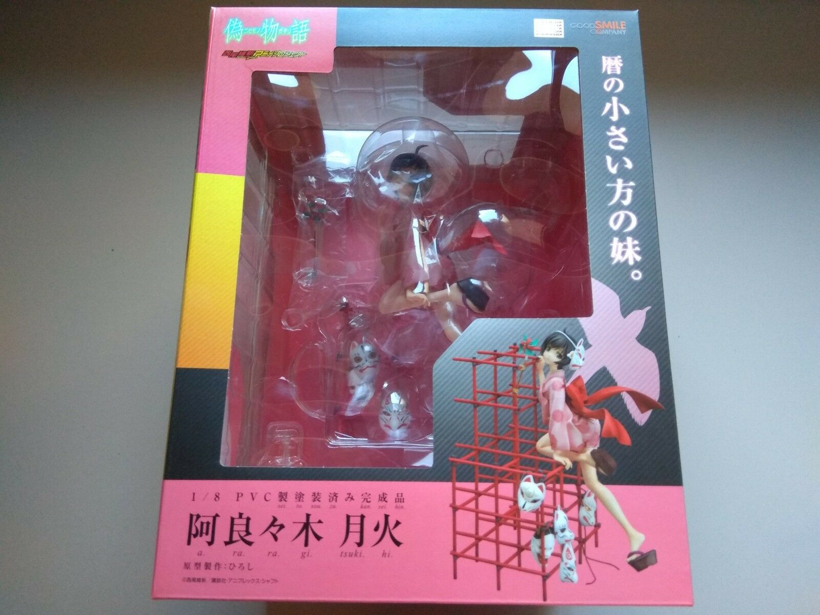 1 8 FIGURE NISEMONOGATARI - ARARAGI TSUKIHI - 1 8 (GOOD SMILE COMPANY)