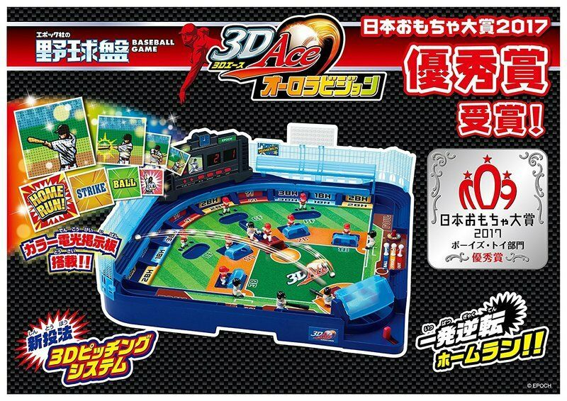 NEW Epoch Baseball board 3D ace aurora vision from Japan