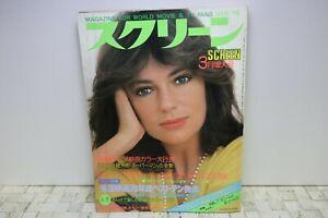 SCREEN-Japanese-Movie-Magazine-03-1979-Clint-Eastwood-Brooke-Shields-Cheryl-Ladd