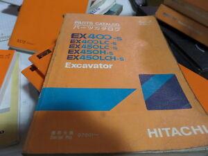 Hitachi EX75UR 5 75US 5 ExcavatorWorkshop Service Manual Repair Manual as well 112299457436 in addition 310215004033 besides 190808818666 also Hitachi Service Manual EX1200 5 EX1200. on hitachi excavator parts manual ex 100