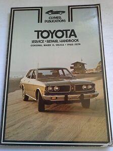 toyota corona mark ii celica 1968 74 service repair manual ebay rh ebay com Car Repair Manuals Toyota Tis Website