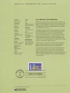#0205 34c Year of the Horse Stamp #3559 Souvenir Page