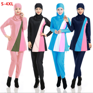 c1c52c3175cde Image is loading Modesty-Muslim-Swimwear-Women-Full-Cover-Islamic-Beachwear-