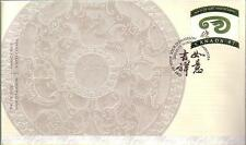 Canada 2001 Year of the Snake Stamp First Day Cover !!!