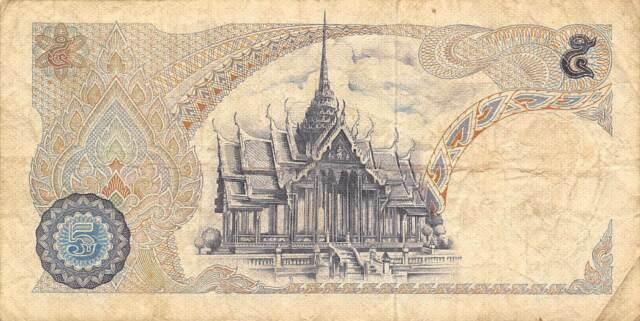 Thailand  5  Baht  ND.1969  P 82a  Series  5 C  Circulated Banknote WKS