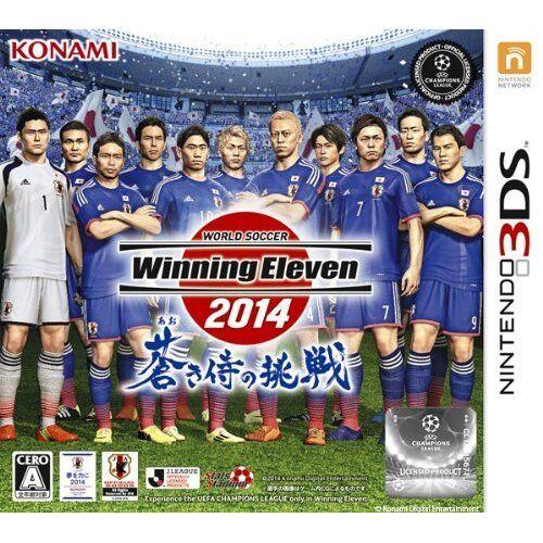 Used 3DS World Soccer Winning Eleven 2014 Aoki challenge Samurai Import Japan