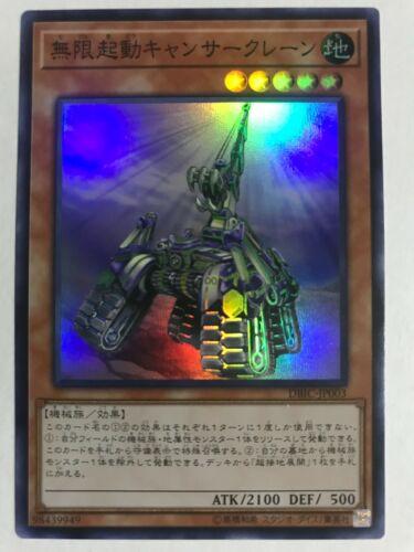 YuGiOh Infinity Chasers DBIC-JP003 Super Rare Infinitrack Crab Crane Japanese