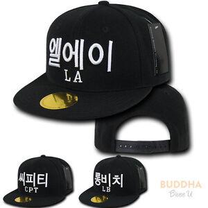 Details about Nothing Nowhere Hangul City Logo in Korean 6 Panel Snapback Baseball  Cap Hat 41ede9b0982