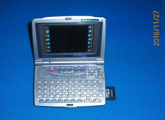INSTANT-DICT MD8300 ENGLISH CHINESE JAPANESE ELECTRONIC SPEAKING DICTIONARY 快譯通