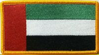 United Arab Emirates Flag Iron-on Patch Military Emblem Gold Border