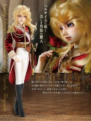 "Bigben The La Rose of de Versailles Lady Oscar PVC Painted 16/"" Figure"