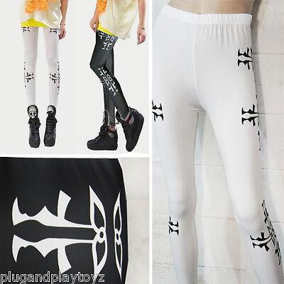 Women's Punk Tight Gothic Cross Printed Design Emo Rave Black/White Leggings OS
