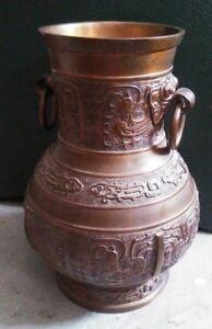 China Antique Bronze Pot 古代青铜罇 铜