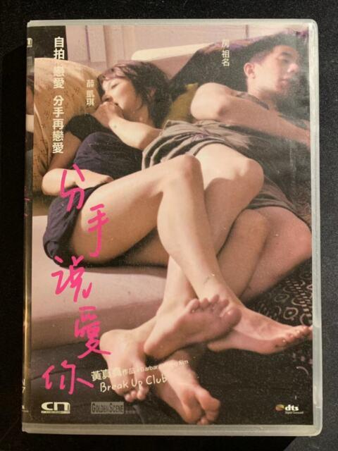Break Up Club 分手說愛你 (DVD) Fiona Sit Jaycee Chan Eng Sub
