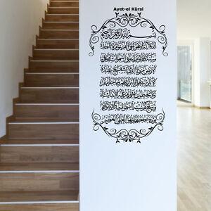 wandtattoo islam arabisch reuniecollegenoetsele. Black Bedroom Furniture Sets. Home Design Ideas