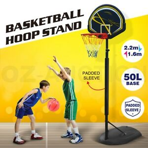 Genki-1-6-2-2m-Junior-Portable-Basketball-Hoop-Stand-Backboard-Net-Ring-Set