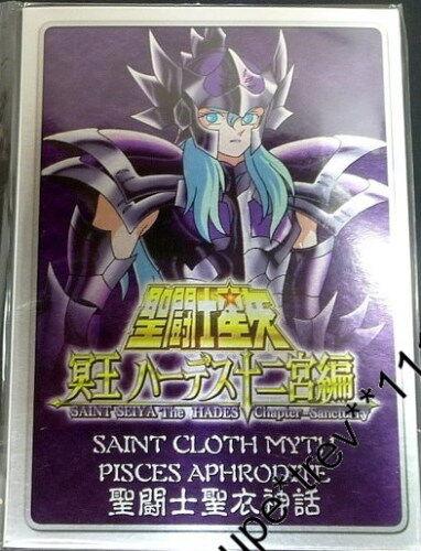 Saint Seiya Myth Cloth Metal Plate Hades Pisces New