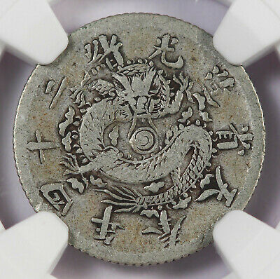 China Asia Romantic China Reich 1898 Yr 24 Fengtien 10 Cent Dragon Münze Ngc Schöne 12 L&m-476
