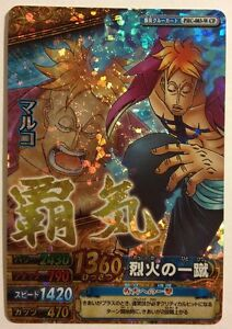One Piece Onepy Berry Match W Campaign Part13 Phc-003-w-cp Ketzyh2y-07181512-317717804