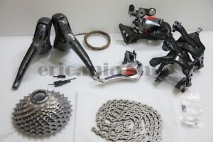 SHIMANO-Dura-Ace-R9100-2x11-speed-Groupset-kit-11-30T-Road-Bike-From-TAIWAN-DHL