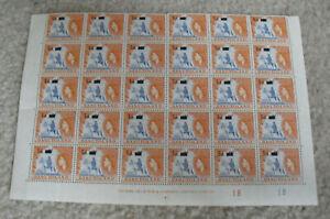 Vintage Sheet of 30 Stamps Basutoland 1959 Horseman 1/2d