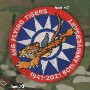 USAAF AVG Flying Tigres Cbi Chine Burma India 1941-2021 80th Anniversaire Patch
