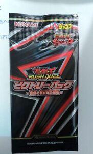Victory Pack  Legendary Red-Eyes V-JUMP Promo Sealed Yu-Gi-Oh Rush Duel