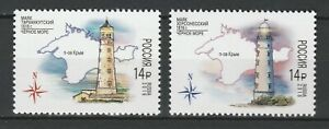 Russia-2016-Crimea-Lighthouses-2-MNH-stamps
