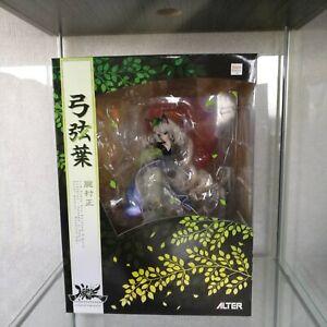 Oboro-Muramasa-The-Demon-Blade-Yuzuruha-1-8-Painted-PVC-Figure-Alter-New