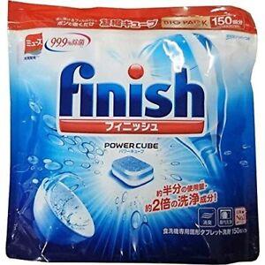 Finish-dishwasher-detergent-solid-tablet-power-cube-big-pack-Import-Japan