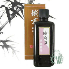 Black Sumi Ink 250ml. For Calligraphy & Artists Brush & Pen Painting
