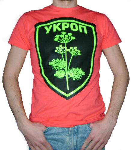 Man t-shirt Ukrop Ukrainian Patriot