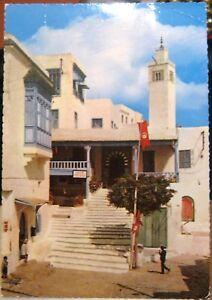 Tunisia-Sidi-Bou-Said-Le-Cafe-Maure-posted-1967