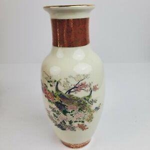 """Satsuma Vintage 1979 Japan Peacock Floral 8.5"""" Tall Vase Porcelain Gold Trim"""
