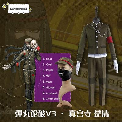 Danganronpa V3 Korekiyo Shinguji School Uniform Cosplay Costume Suit Full Set
