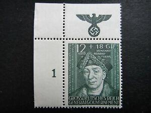 Germany Nazi 1944 Stamps MNH Conrad Celtis Swastika Eagle Generalgouvernement WW