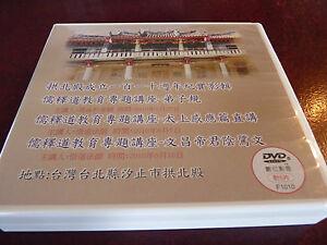 5-DVD-039-s-Lot-Honk-Kong-Buddhist-Education-Foundation-99-076-D0601